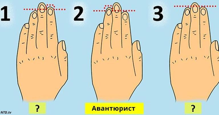 Покажите мне свой указательный палец   и я расскажу вам вашу судьбу!