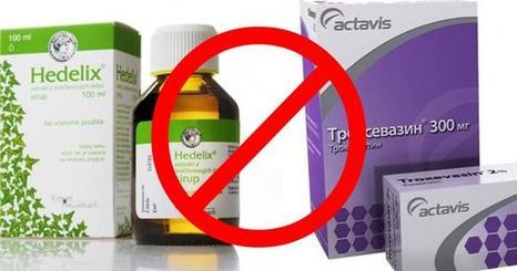 Как обманывают фармацевты: 14 фейковых лекарств, которые покупают ВСЕ