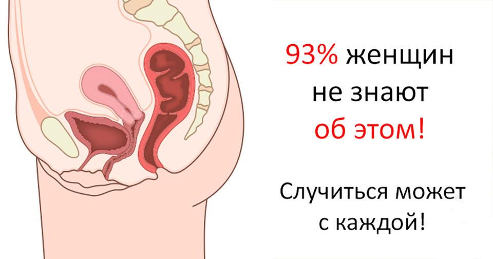 93% женщин оказались не в курсе! А ведь момент истины настанет для всех!