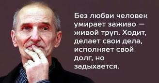 Петр Мамонов: ВСЕ О СМЫСЛЕ ЖИЗНИ! Коротко и ясно!