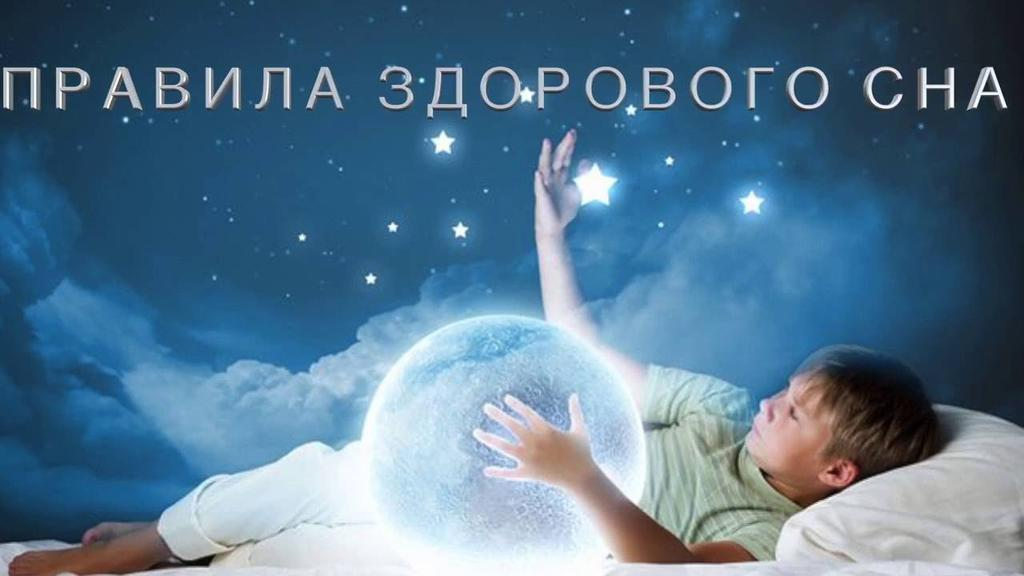 Доктор Комаровский: 10 правил здорового детского сна, которые должны знать все родители