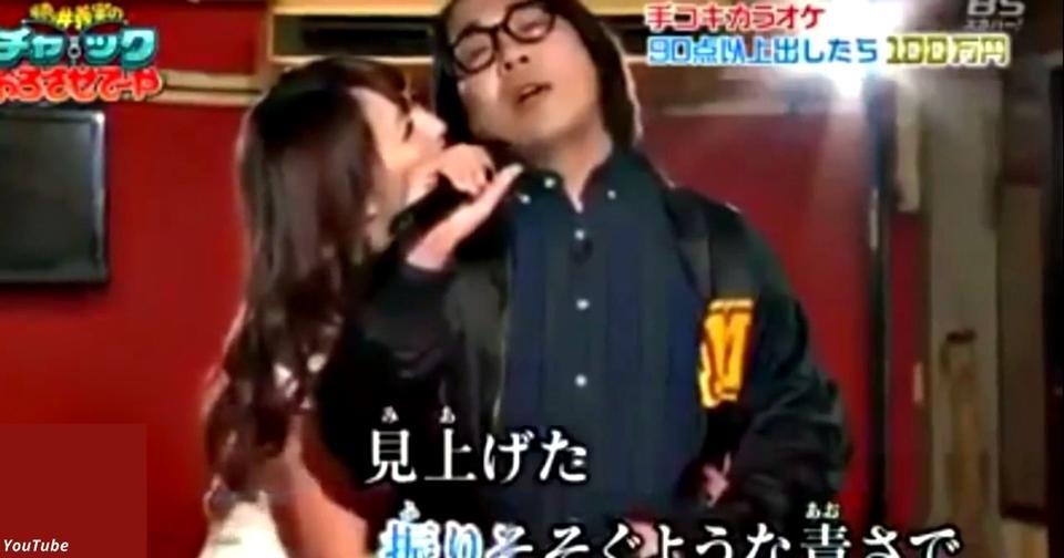Японское телешоу: она ласкает вас при всех, пока вы поете в караоке