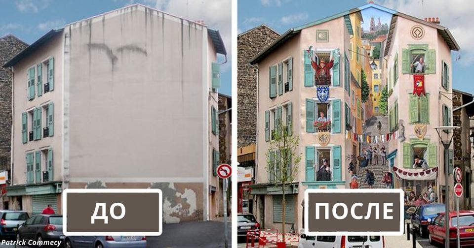 Вот что можно сделать с нашими серыми городами, чтобы они были как сказка
