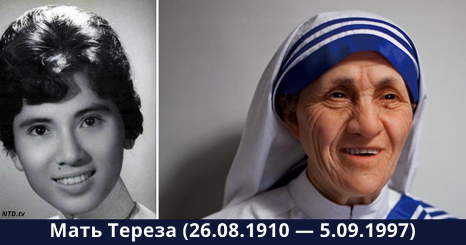 Если вы не знали, кто такая Мать Тереза, вот вам краткое объяснение