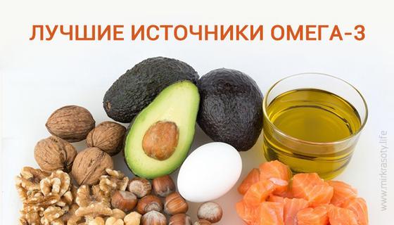 Лучшие продукты — источники Омега 3