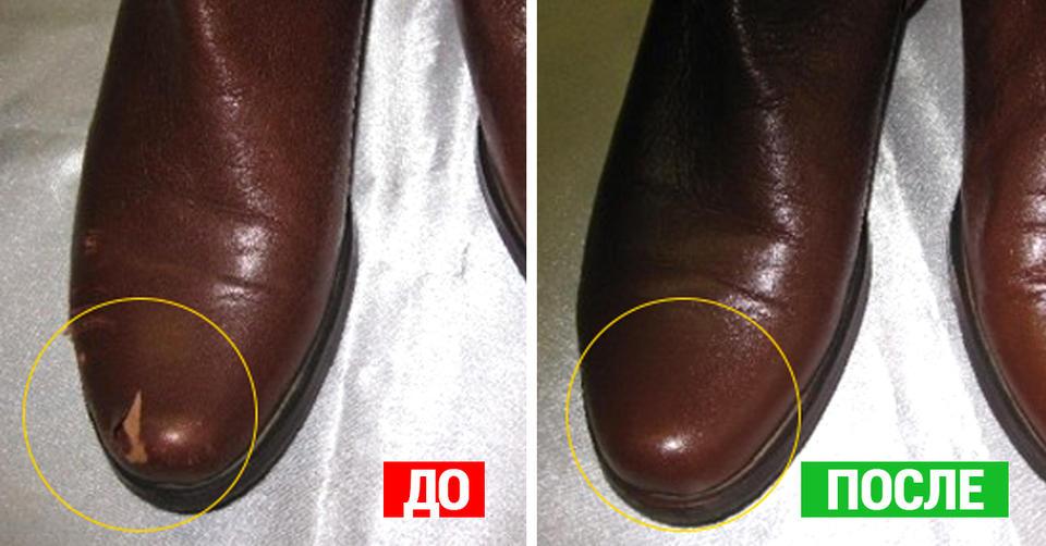 Как новую обувь сделать мягкой 808