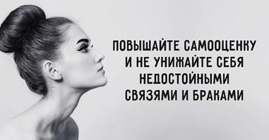 10 дурацких ошибок, которые совершают женщины, чтобы испортить себе жизнь!