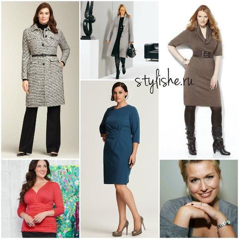 30b1b4dcf1d7cfa Как одеваться полным женщинам за 50: секреты элегантного гардероба