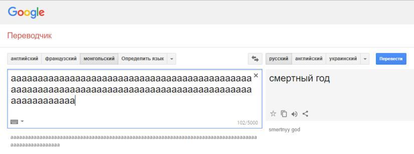 gugl-konchit-porno