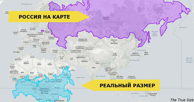Эти карты навсегда изменят ваше представление о мире!