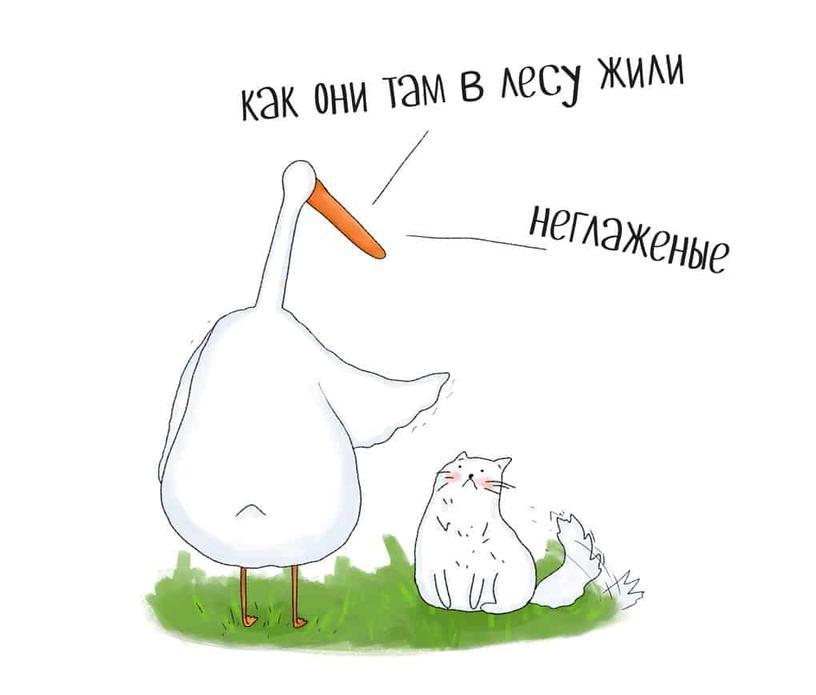 Прикольные рисунки гуся