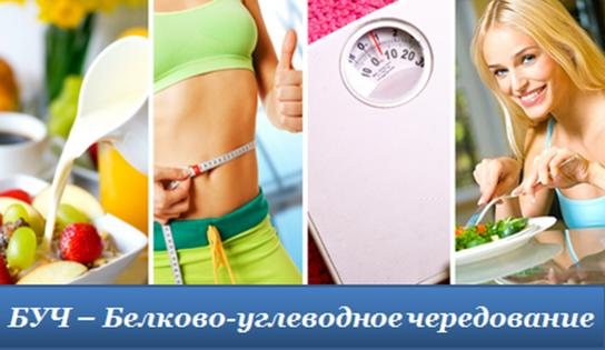 реально похудеть советы