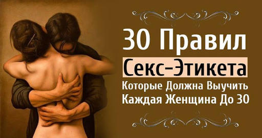 odna-i-dvoe-muzhchin-seks-posmotret-v-horoshem-kachestve-film-sadomaniya