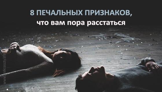 pora-li-zanyatsya-seksom-s-nim-devchonka-seksi-kachok