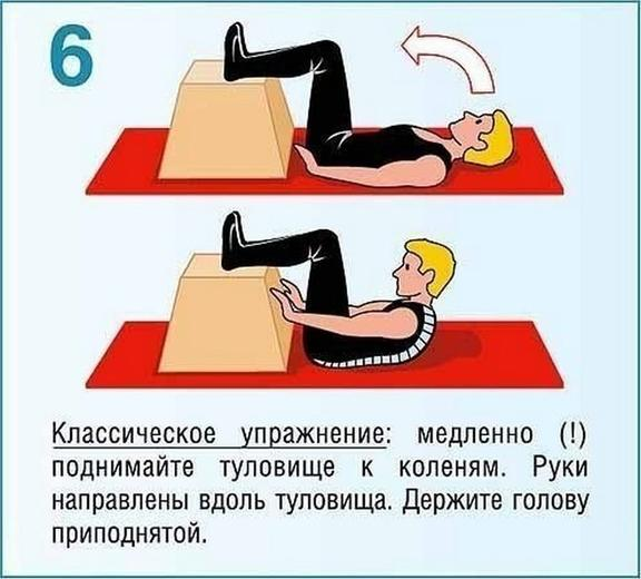 7 отличных советов для спины