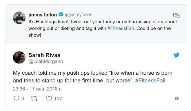 Пользователи твиттера делятся провальными историями о своих и чужих попытках заняться спортом, которые приобрели неожиданный поворот