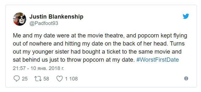 Пользователи твиттера делятся историями об ужасных первых свиданиях, после которых может показаться, что быть одиноким не так уж и плохо