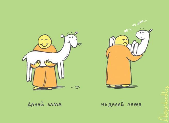 24 абсурдных комикса от художника, изображающего слова слишком буквально