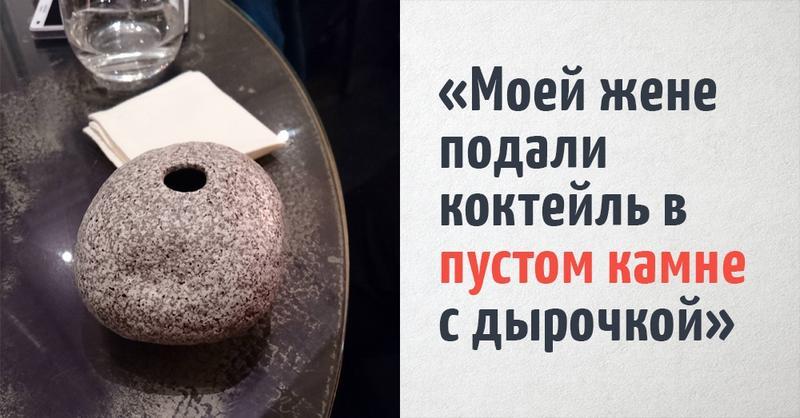 Пользователи интернета делятся самыми необычными предметами, на которых им подавали еду. И такое ощущение, что тарелки уже давно не в моде