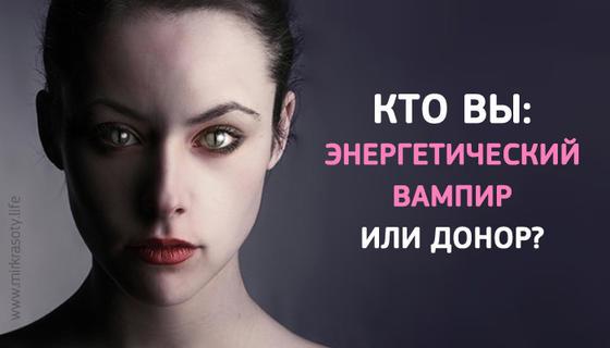 Не защищенный секс с вампиром
