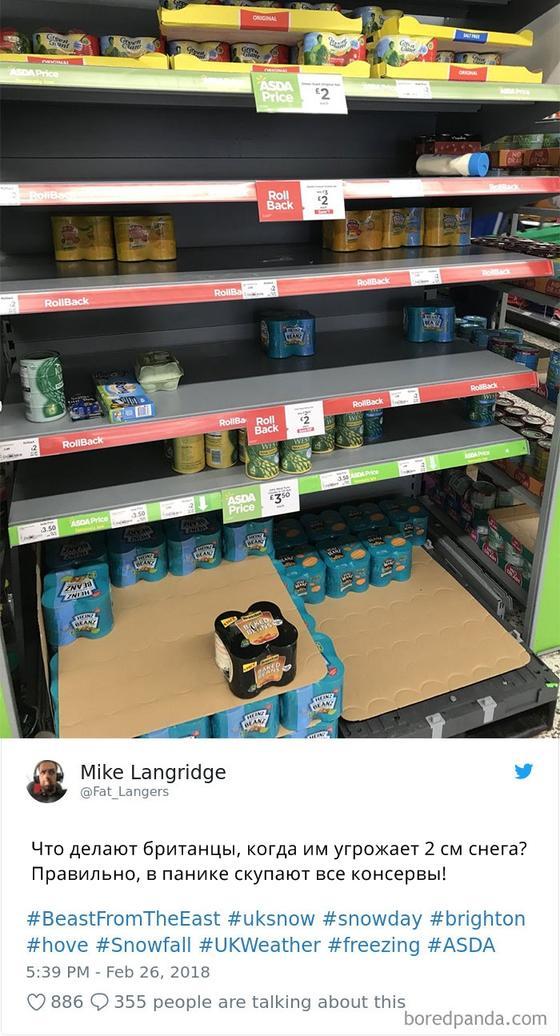 Интернет не может перестать смеяться над британцами, который испугал легкий снежок