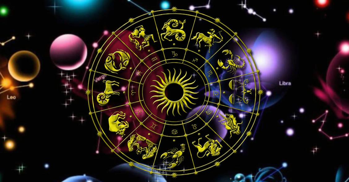 знакомства по знаку зодиака саратов