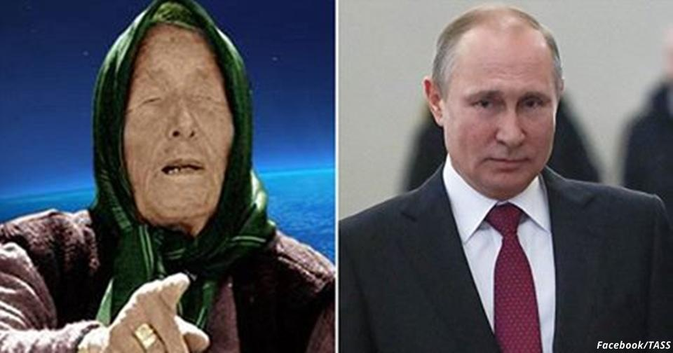 Слепая Ванга предсказывала, что Путин будет править 40 лет