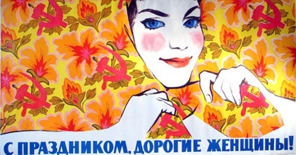 28 советских открыток к 8 марта, которые объясняют, какую страну мы потеряли