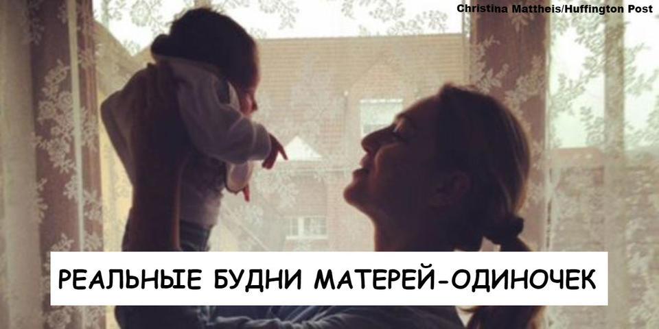 27 фото, объясняющих, почему дети - это чудо, даже когда ты мать-одиночка