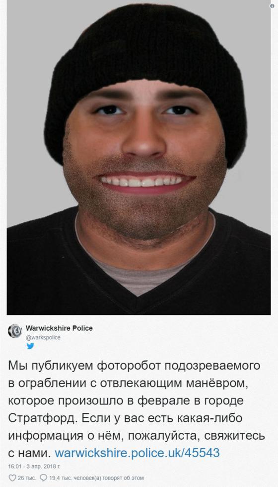 Полиция сделала фоторобот преступника, но чуть перестаралась. Теперь над ним все смеются