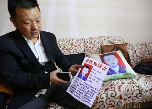 Чтобы найти пропавшую 24 года назад дочь, отец работал таксистом. Но помогло ему не это