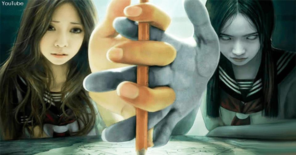 10 паранормальных игр, в которые вы ни в коем случае не должны играть Страшно, да?