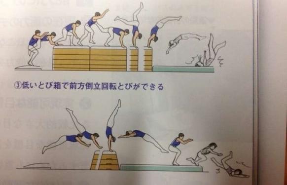 15 шедевров от школьников, которым было оооочень скучно! Особенно хорош самурай!