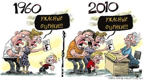 17 лучших иллюстраций того, что мир меняется к худшему А вы не согласны?