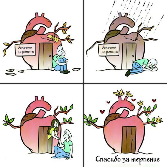 29 простых, но мощных рисунков из Венесуэлы, которые заставят вас то рыдать, то смеяться Всё гениальное — просто.