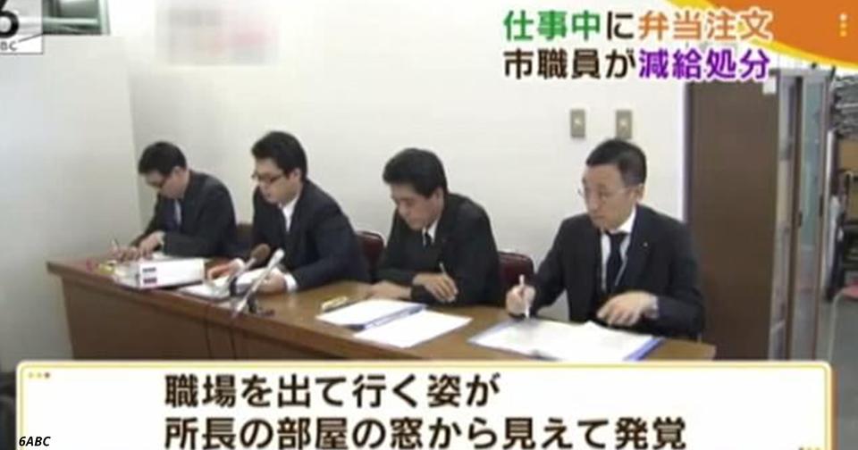 Чиновник в Японии выходил на обед на 3 минуты раньше, чем надо. За это он извинился по телеку! Страна чудес.