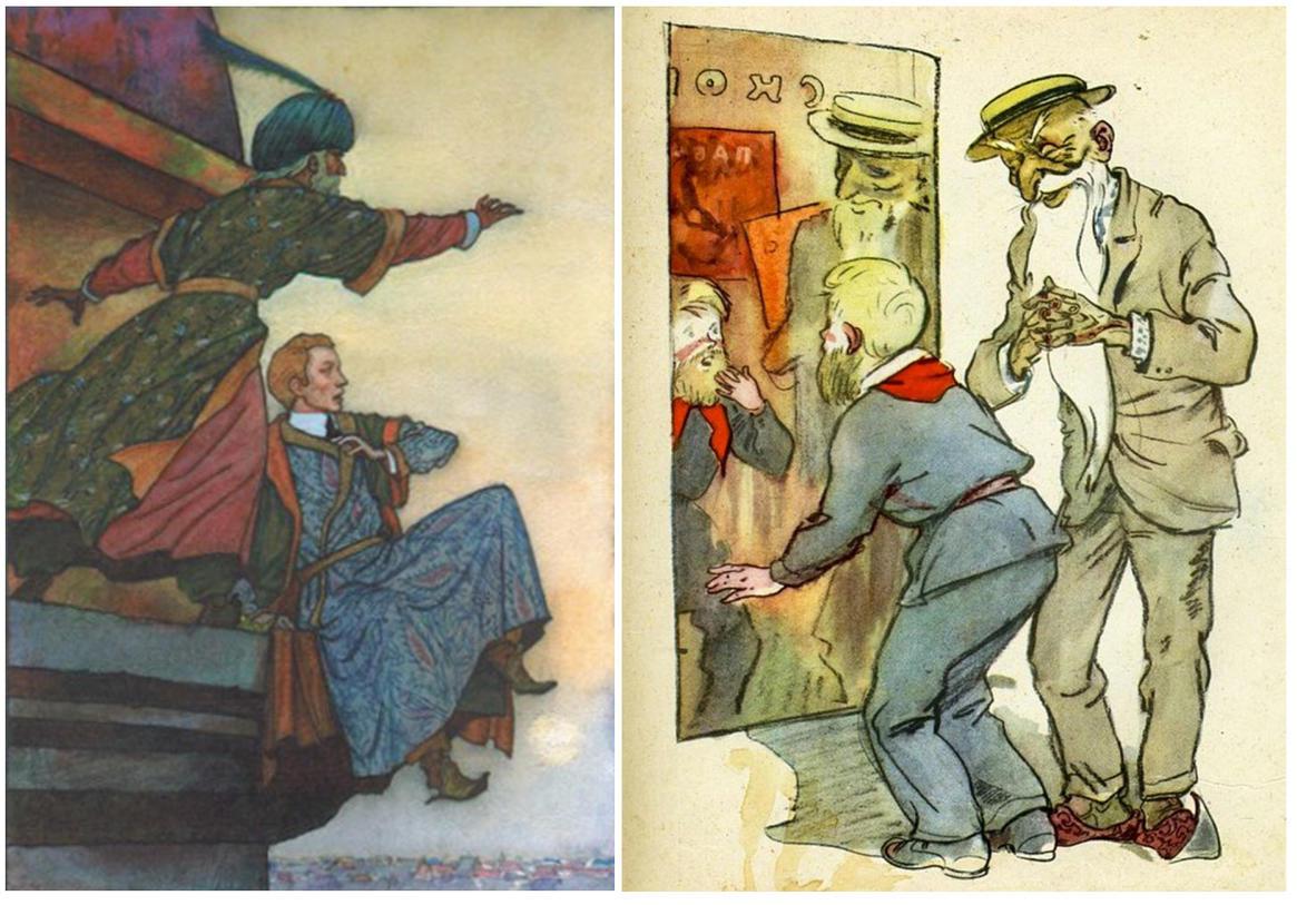 СССР украл Айболита, Незнайку и Хоттабыча из иностранных книг! Вот прототипы... Страна - копипаст!