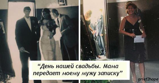 Жена попросила мужа рассказать о смерти своей мамы   и он рассказал, что скрывал много лет До слез.