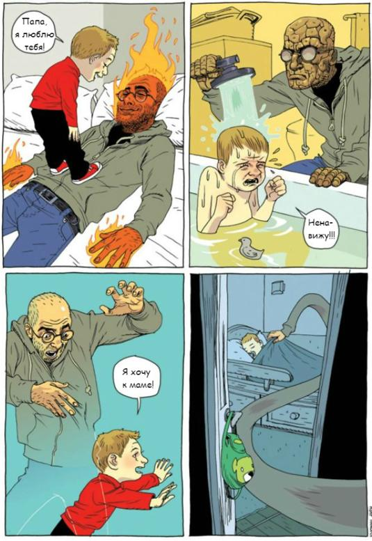 27 тревожных карикатур о том, в каком странном мире мы стали жить Жестко, честно, справедливо.