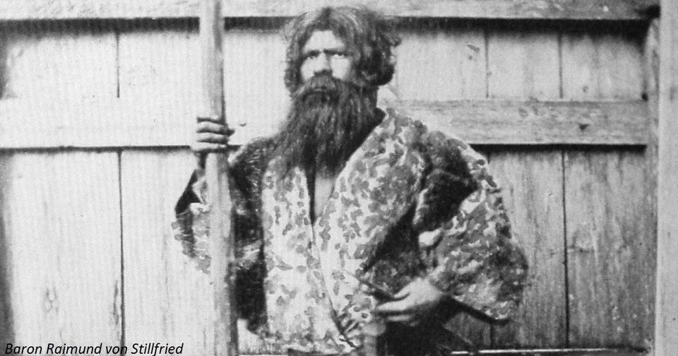Айны — вот коренные народы Японии. История геноцида, о котором никто не рассказывает Признайтесь: ни разу не слышали...