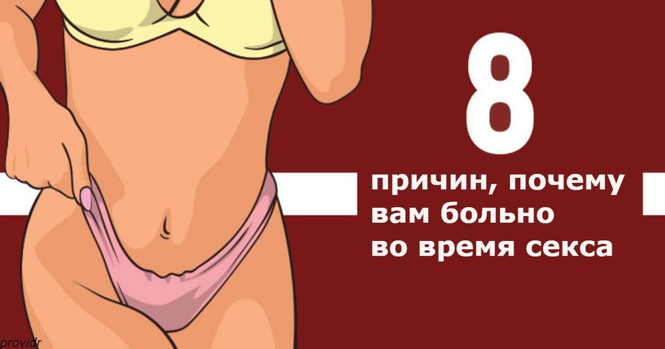 Секс это нормально — img 12