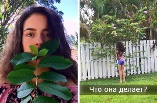 24 фото, которые доказывают, что идеальные фото в соцсетях - обычная ложь Люди, остановитесь!