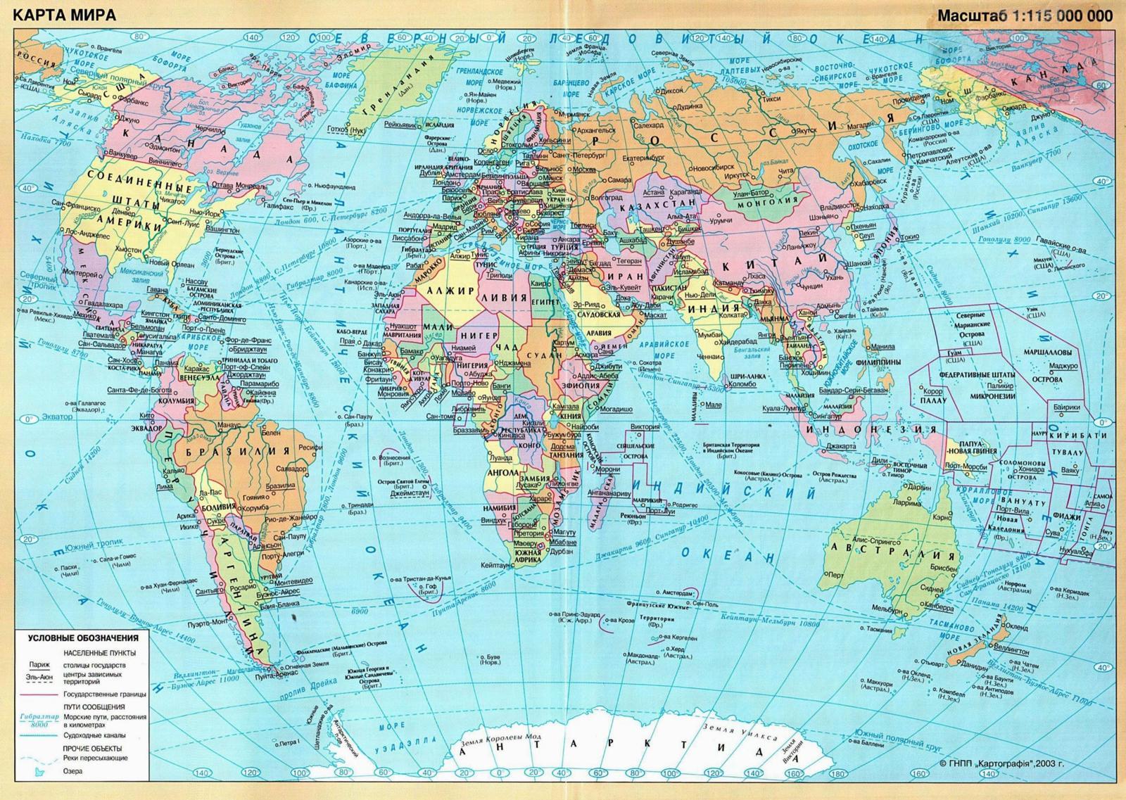 Карты мира в разных странах выглядят по-разному! Вот только 7 примеров Самая ″дикая″ - в Чили.