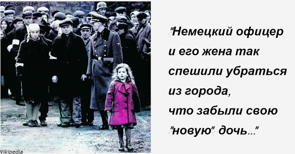 Бабушка рассказала мне страшную историю о детстве в концлагере. Меня пробрало до костей Нацисты и правда нелюди были.
