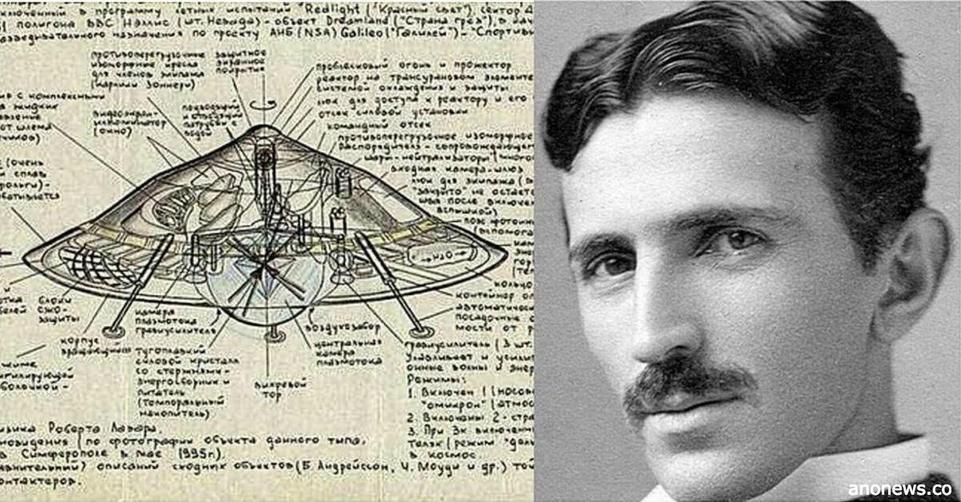 5 забытых изобретений Теслы, которые реально угрожали мировой элите Может, поэтому его жизнь была такой странной?