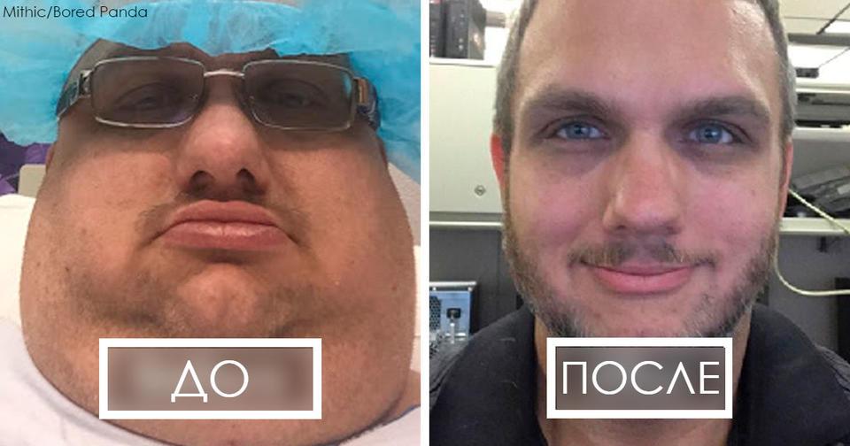 33 раза, когда кто то потерял 45+ килограмм   и стал совершенно другим человеком Вот это трансформация!