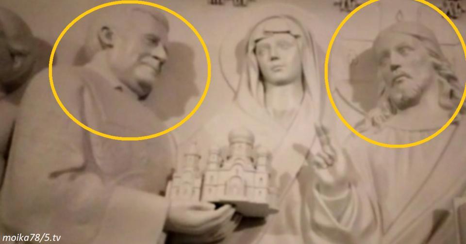 Русский миллиардер построил храм   и подарил его лично Иисусу Христу Бывает и такое.