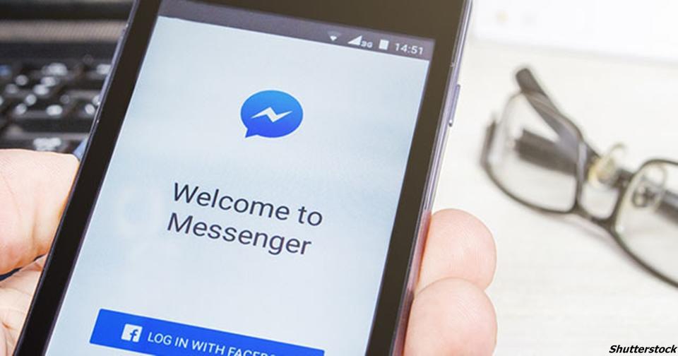 Facebook Messenger разрешит пользователям удалять уже отправленные сообщения Всё ради нашей приватности.