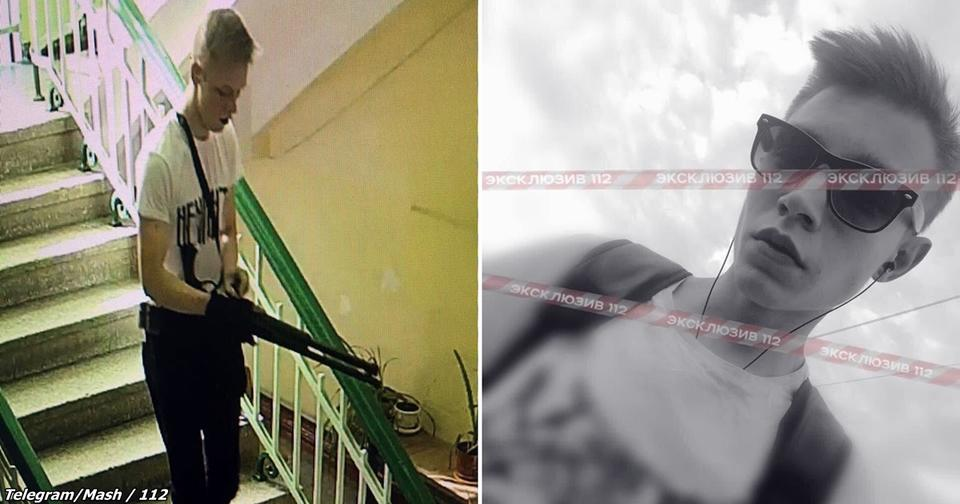 Появились фото террориста из Керчи. Говорят, он уже мертв. Это 18 летний студент колледжа.