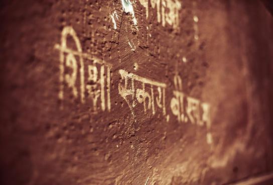 9 древнеиндийских наставлений для счастливой жизни